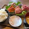 通えることなら通いたい。GEMS田町のタカマル鮮魚店で地魚定食を堪能してきた!