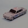 メカコレクション07「科学特捜隊専用車」