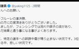 太田雄貴「フェンシング男子フルーレ準決勝後、特定選手への誹謗中傷が鳴りやまない」:西藤俊哉選手