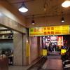 魯肉飯。台北「通化街(店名わかりません)」