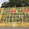 【元京大生】京都大学文学部の各専修の印象を勝手に書く【二外も重要?】