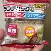 ヤマザキ ランチパック 梅しそチキンかつとツナマヨネーズ 食べてみました