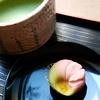 毎朝の一服 練り切り early_morning Tea