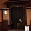 名古屋のお寿司屋さん デート、コスパ 、高級、深夜営業目的別で選ぶおすすめ15選