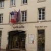 フランス ブルゴーニュワインの里 ボーヌ観光 その2