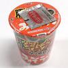 サッポロ一番 みそラーメン BESTレシピ 豚キムチ タテビッグ 食べてみました!お馴染みの味噌ラーメンと豚キムチのBESTレシピ!