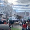 20191201 ハープスター@下北沢イカ祭り2019【動画】