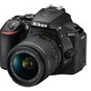 Nikon D5600正式発表!だけど比較するとD5500の方がお買い得かも…