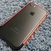 【オススメ】iPhone 7用に「LUPHIE」のアルミニウムバンパーを購入しました♪