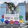死にたくない~Kis-My-Ft2 LIVE TOUR 2019 FREE HUGS! 東京公演レポ~