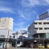 ヘルスケアセイジョーが藤棚商店街にあるね(薬局)西横浜駅周辺暮らしの情報口コミ評判