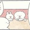 4コマ漫画「好き嫌い」
