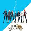 ブロッコリー『ジャックジャンヌ』でスイッチ参戦!! 乙女ゲームは完全移行へ