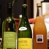 同一ブドウによる三種が遂に揃い踏み!今年収穫のブドウで造る限定新酒☆『HASUMI FARM Niagara Dry Nouveau』