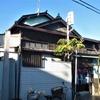 松乃湯|吉川市唯一の銭湯|湯活レポート(銭湯編)vol465