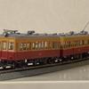 16番 京阪260型2連