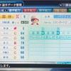194.マイライフ 国分俊徳選手(野手) (パワプロ2018)