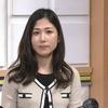 「ニュースチェック11」3月16日(木)放送分の感想