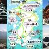 【九州】福岡~熊本~宮崎~鹿児島横断車中泊旅★【まとめ】