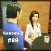 【Sims4】#89 研究よりも大切なもの【Season 2】