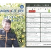 SANDWICH LIFE3月号