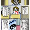 『ある山下テツローの場合』→第1話