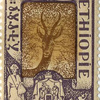 artfromthefuture: Postage Stamp - Ethiopia First Issued 1894...