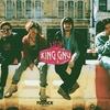 芸術を肌で感じることができる「King Gnu」の魅力