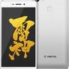 フリーテル 大容量5000mAhバッテリー搭載の5.5型Androidスマホ「RAIJIN」を国内で発表 スペックまとめ