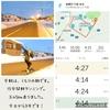 2019年3月1日(金)【3月のスタート!の巻】