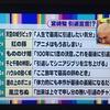 ネットで風刺は生き残るか~宮崎駿引退ツイート問題について