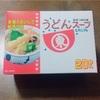 【うどんスープ】冬は ほぼうどん生活。【作り方簡単すぎ】