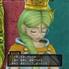 【ドラクエ11S】黄金の敵を倒しても金策にならない不思議