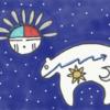 太陽のカチナ