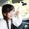 北九州市から湯布院までは車でどれぐらい?下道と高速のルートを調べたよ