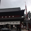いよいよ徳川将軍家菩提寺・増上寺へ・・