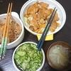チャーシュー生姜丼、きゅうり酢の物、味噌汁