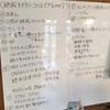 【ホームスクーリング記録】失敗&バタバタ道中記、大英自然史博物館展が、上野動物公園に。
