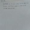 数学:図形と式:基礎:「2次関数の頂点の軌跡、と範囲指定」