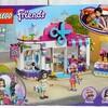 LEGO 41391 フレンズ ハートレイクのおしゃれヘアスタジオ