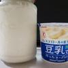 初めて豆乳ヨーグルトを食べてみた
