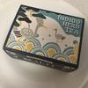 【ノンカフェイン】阿波藍 INDIGO HERB TEA - BEAUTY 【藍のブレンドハーブティー】