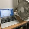 去年も暑かった。CPU の温度が 83.0℃ まで上がりました