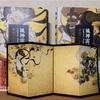 原田マハさん『風神雷神』を読んだ感想!美術がつなぐ歴史アート小説