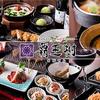 【オススメ5店】幡ヶ谷・笹塚・明大前・下高井戸(東京)にあるとんかつが人気のお店