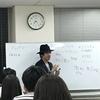 1/17伊泉龍一先生スピリチャリズム講座ご案内