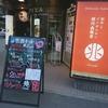和牛とジンギスカン 焼肉の極意 兆(きざし)/ 札幌市中央区南6条西5丁目 アイビル 2F