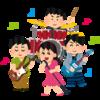【サマーソニック2019】激しいバンドばかりでアゲアゲ!大阪8/18の気になるアーティスト5組を紹介!