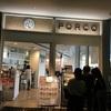 なんばパークスの人気パンケーキのお店『ポルコ』