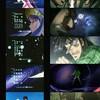 忍者戦士飛影 5話脚本:黙っていても手や目が「語る」想いが友情を生む
